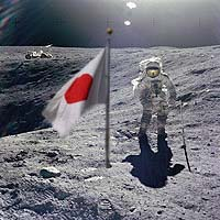 moon japan flag astronaut bg Japon Anuncia base lunar para 2020